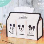 【次号予告】SPRiNG(スプリング)2021年7月号増刊号《特別付録》Mickey Mouse (ミッキーマウス)収納ケースにもなる! 6ポケット付きティッシュBOXケース