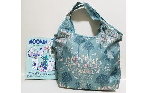 【開封レビュー】MOOMIN(ムーミン) ムーミン公式ファンブック 2021