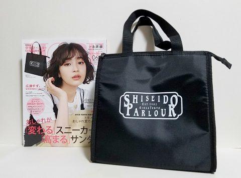 【開封レビュー】MORE(モア)2021年6月号《特別付録》東京・銀座 資生堂パーラー Everyday保冷バッグ