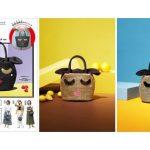 【新刊情報】a-jolie (アジョリー)EYELASH BASKET BAG BOOK (3色)
