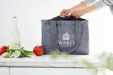 【新刊情報】東京・銀座 WAKO(ワコウ) SPECIAL BAG BOOK