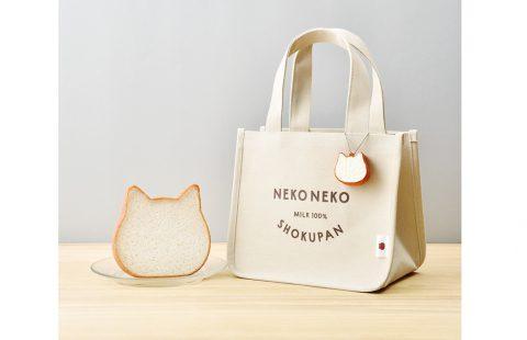 【新刊情報】ねこねこ食パン LUNCH TOTE BAG & SQUEEZE BOOK special package