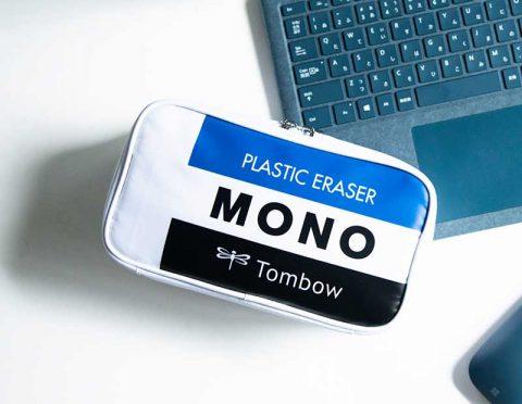 【新刊情報】MONO(モノ)文具BOOK クリアパッケージ版