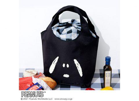 【新刊情報】SNOOPY スヌーピーとチャーリー・ブラウンのDOUBLE FACE BAG BOOK