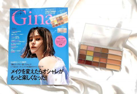 【開封レビュー】Gina(ジーナ) 2021Summer《特別付録》Gina×Ungrid(アングリッド) 20色入り 究極のビックパレット