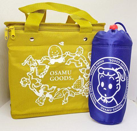 【フラゲレビュー】大人のおしゃれ手帖 2021年9月号《特別付録》OSAMU GOODS®(オサムグッズ®)大容量ボックス型保冷バッグ&保冷ペットボトルホルダー
