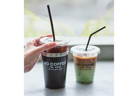 【新刊情報】NO COFFEE(ノーコーヒー) 真空断熱タンブラーBOOK