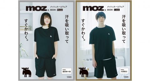【新刊情報】moz (モズ)メッシュルームウェア BOOK(M/Lサイズ)