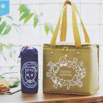 【次号予告】大人のおしゃれ手帖 2021年9月号《特別付録》OSAMU GOODS®(オサムグッズ®)大容量ボックス型保冷バッグ&保冷ペットボトルホルダー