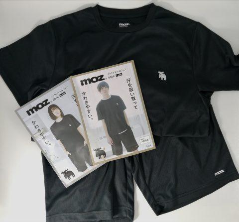 【開封レビュー】moz (モズ)メッシュルームウェア BOOK(M/Lサイズ)