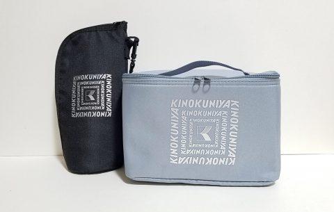 【フラゲレビュー】otona MUSE(オトナミューズ)2021年9月号《特別付録》KINOKUNIYA(キノクニヤ) 保冷・保温機能付きバッグ&ペットボトルホルダーセット